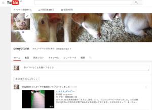 スクリーンショット(2015-11-11 19.38.53)