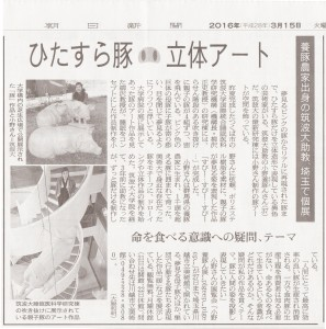 asahi_ibaraki_02 2