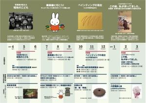 kawagoe001